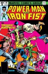 Power Man and Iron Fist #60